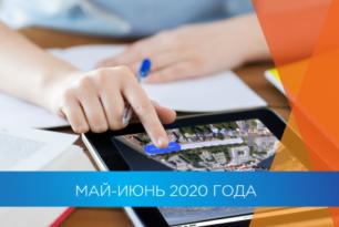 «Знания дома» — совместный образовательный проект СПбГУ и Россотрудничества
