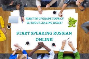 Удмуртский государственный университет приглашает на интенсивные онлайн-курсы русского языка